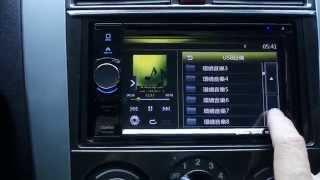 上衛汽車音響  歌樂 NX403A  觸控  八合一高級主機