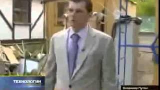 аренда опалубки для фундамента цена(, 2013-07-17T19:26:17.000Z)