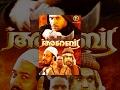 Malayalam Full Movie Arabia   Full malayalam movie   Malayalam movies full HD