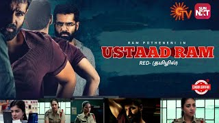 Red (2021) Tamil Dubbed Movie (Ustaad Ram), Ram Potheneni, Nivetha Pethuraj, Amrita Aiyer, Heba
