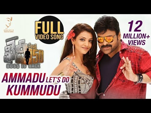 Thumbnail: Ammadu Let's Do Kummudu Full Video Song || Chiranjeevi || Kajal Aggarwal || Rockstar DSP