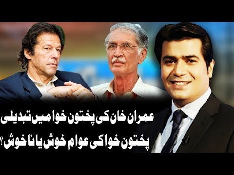 Sawal Awam Ka With Masood Raza - 26 May 2018 - Dunya News