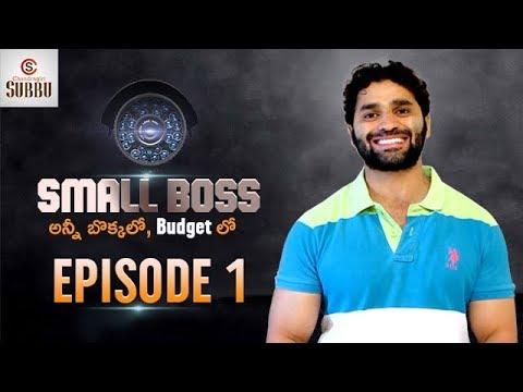 Small Boss Telugu Comedy Series | Episode...