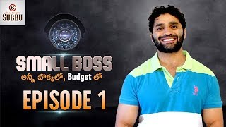 Small Boss Telugu Comedy Series | Episode 1 | Chandragiri Subbu Comedy Videos | #BiggBoss Spoof