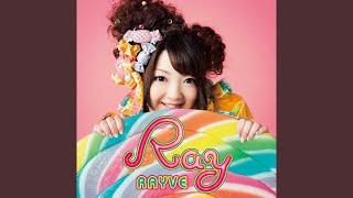 Ray - baby macaron