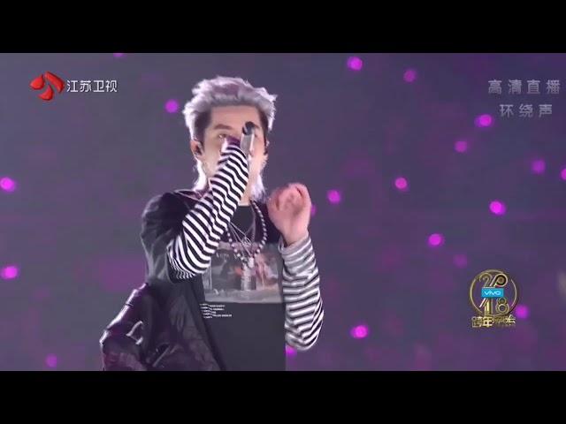 171231 Kris Wu at 2018 Jiangsu TV New Year Countdown Concert