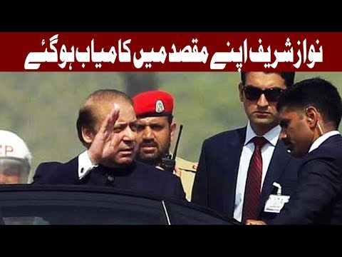 PML-N's CEC allows amendment in party constitution - Headlines 3 PM - 2 Oct 2017