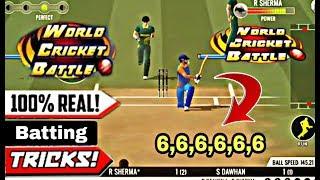 WCB Game Latest Batting Tricks || WCB !! Hit Six On Every Ball || WCB Trick