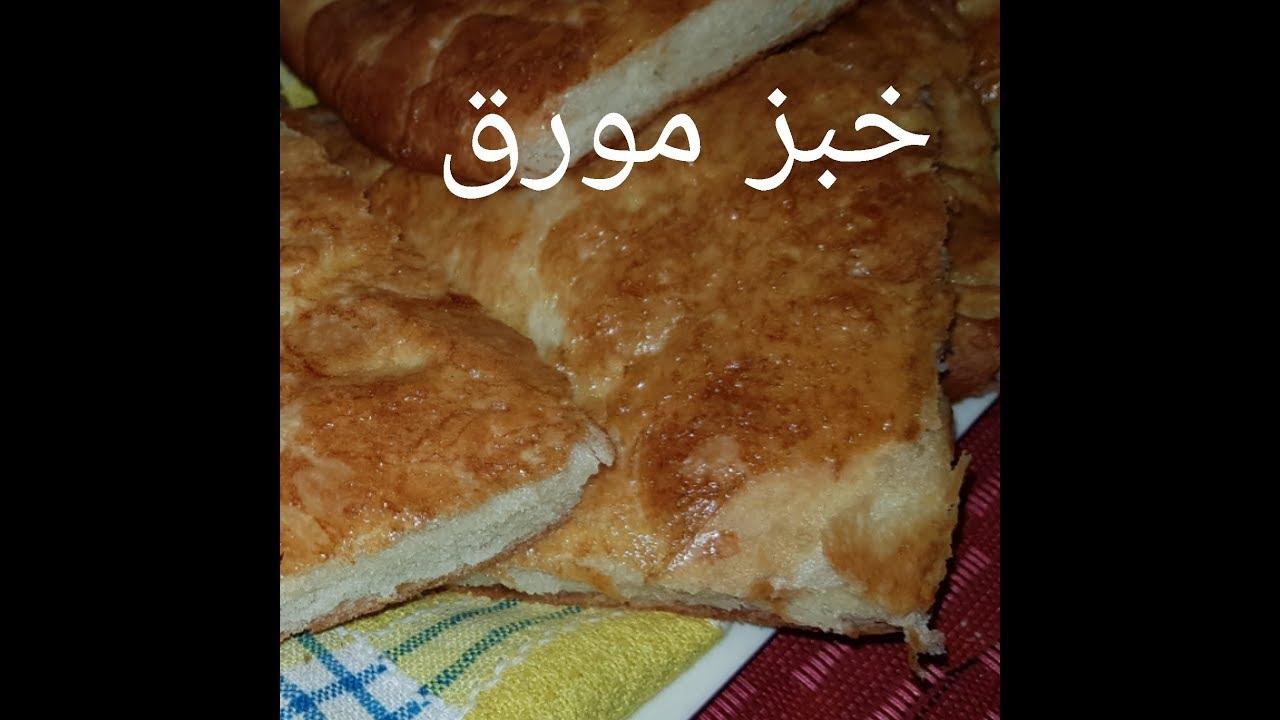 مطبخ ام وليد خبز مورق مثل المسمن في البنة