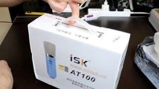 Конденсаторный Микрофон для Стримов ISK AT100 из Китая(, 2016-01-24T17:13:58.000Z)