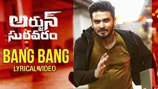 bang-bang-al-song---arjun-suravaram-songs
