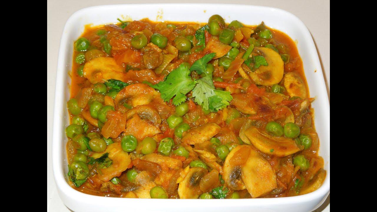 Mushroom MatarMushroom With Green Peas Indian Vegetarian Recipe