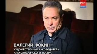 1978 год  Василий Меркурьев