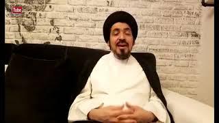 الروح الغيرية للإمام الحسن المجتبى عليه السلام - السيد منير الخباز