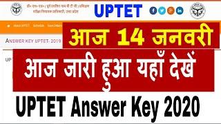 UPTET Answer Key 2020 UPTET Answer Key 2019 UPTET Official Answer Key 2020 UPTET Answer Key Today