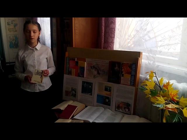 Изображение предпросмотра прочтения – ДарьяГузье читает произведение «В Париже» М.И.Цветаевой