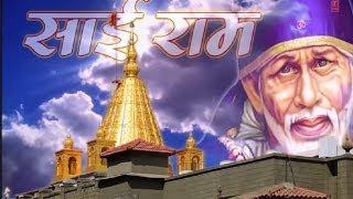 Om Sai Namo Namah Sai Bhajan By Anup Jalota [Full Video Song I Jai Sai Ram Param Sukhdata