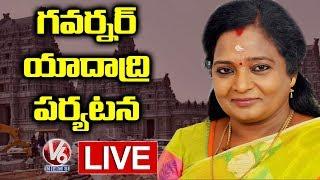 TS Governor Tamilisai Visits Yadadri Temple LIVE |V6 Telugu News