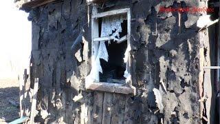 Зайцево продолжает подвергаться обстрелам / Zaytsevo continues to be shelling
