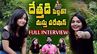 Bigboss 4 Telugu Contestant Dhethadi Harika Full Interview | తెలంగాణ పిల్ల | Eagle Media Works