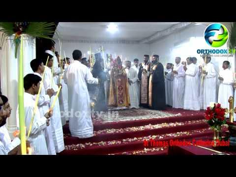 HOSANNA PERUNAL IN DUBAI-2015-ORTHODOX TV