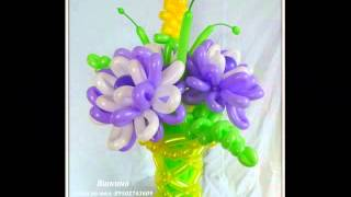 Фигуры из воздушных шаров 5))) Видео от Mr Радость / Figures from balloons(http://ok.ru/marishka.gerasimovavip1 - Однокласники https://vk.com/id147566391 - Вконтакте., 2015-02-07T11:36:09.000Z)