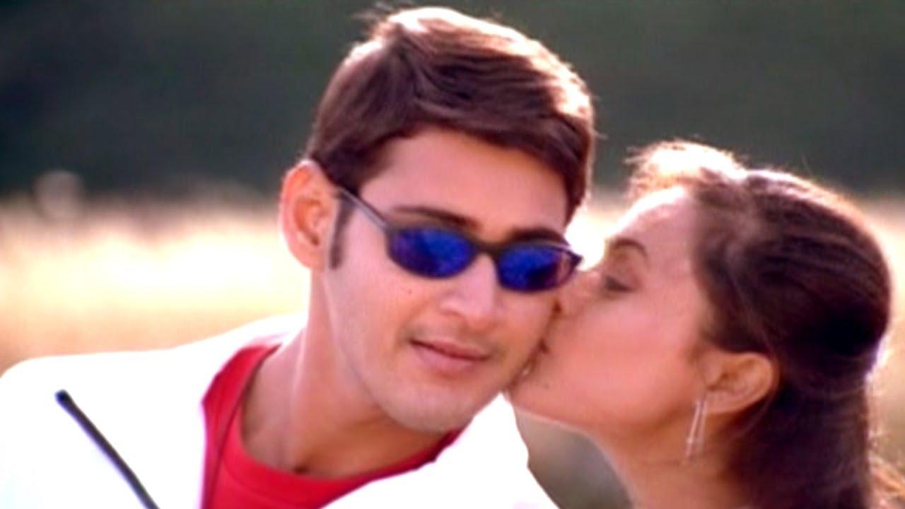 Vamsi Movie Koyilamma Video Song Mahesh Babu Namrata