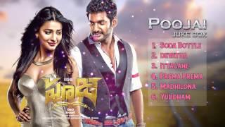 Pooja Jukebox | Yuvan Shankar Raja | Vishal, Shruti Haasam | Hari