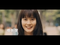 橋本愛がキュートな歌声披露 映画「PARKS パークス」予告編 #Ai Hashimoto #PARKS