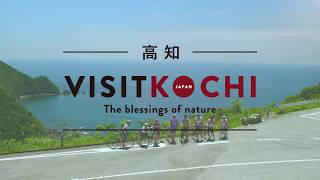 Explore the beautiful natural landscapes of Kochi, including Muroto...