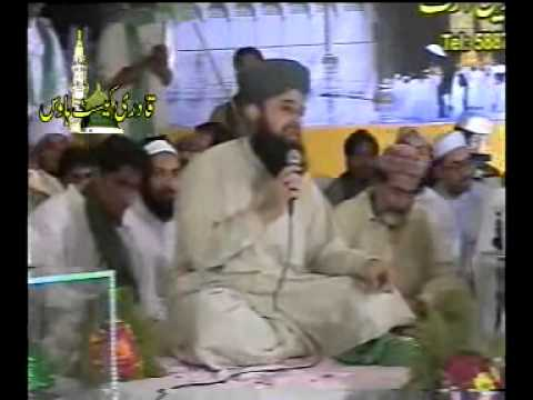 Mera Dil Aur Meri Jaan Madiney Wale (Exclusive) -owais raza qadri-MEHFIL AT RAVI TOWN LAHORE.wmv