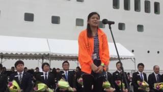 帰港式 一般乗船者代表の挨拶になります。