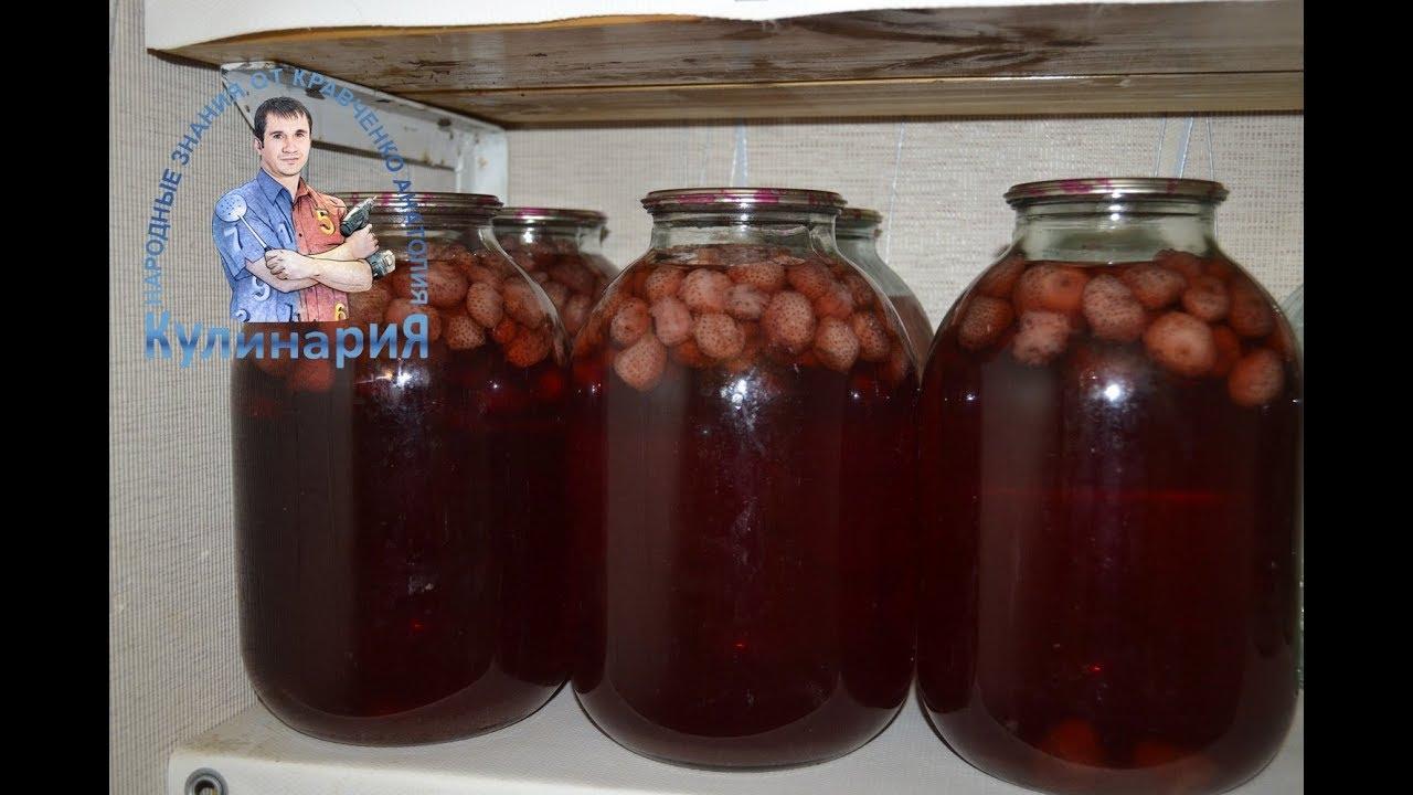 Состав: яблочный сок прямого отжима щадящей пастеризации. Нефильтрованный. После открытия хранить в холодильнике не более 3 суток.