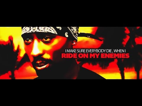 2Pac - Never Stop Us (NEW 2016) (Birthday Special)