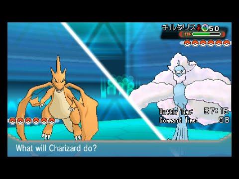Pokemon Oras Wifi Battle! Mega Evolution Battle! Mega Altaria Vs Mega charizard!