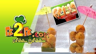 Rasikka Rusikka 15-05-2015 Tofu Pops & Shrimp Cocktail