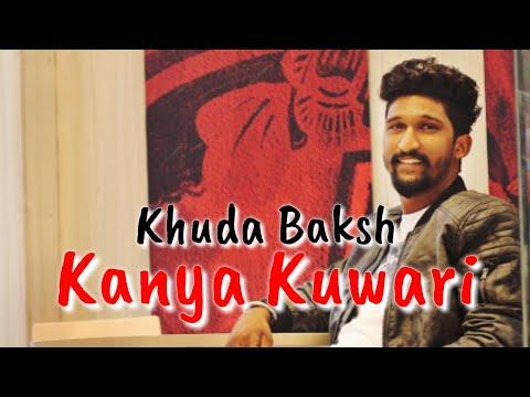 Kanya Kuwari - Khuda Baksh - 2018 New Punjabi Song Whatsapp Status - Mr. Veer Grooves