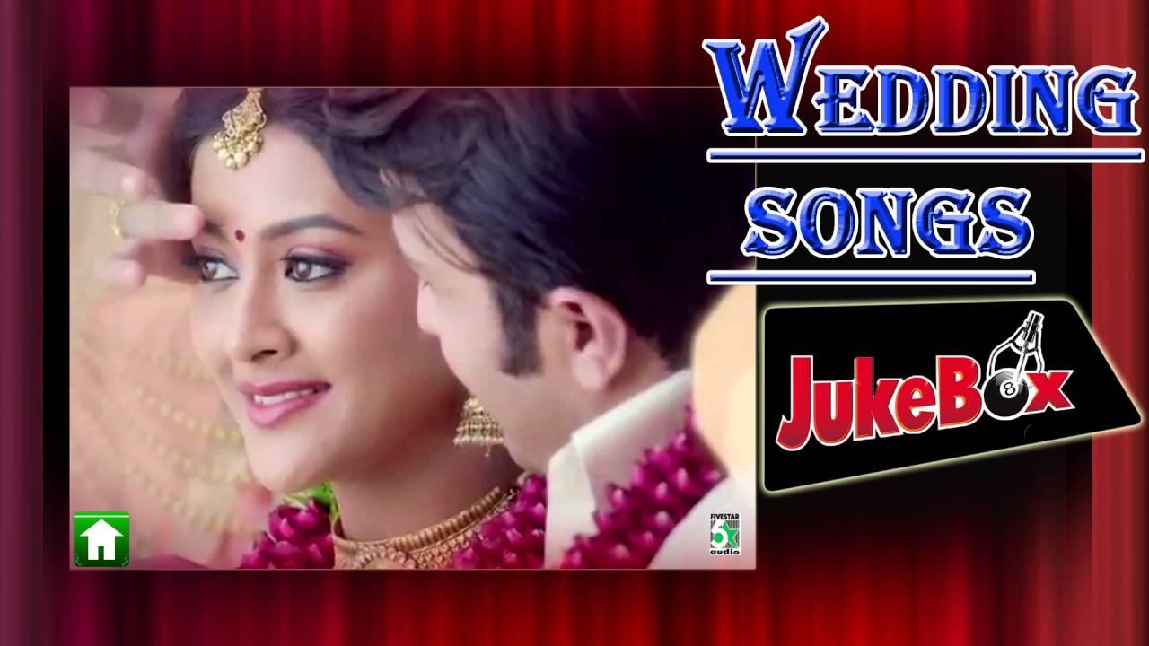 Wedding Songs - Super Hit Tamil Audio Jukebox - YouTube