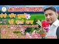 ||new Latest -kumauni Song -fouji Lalit Mohan Joshi 2017 Tero Ganw Phulo Ko Dano Para || video