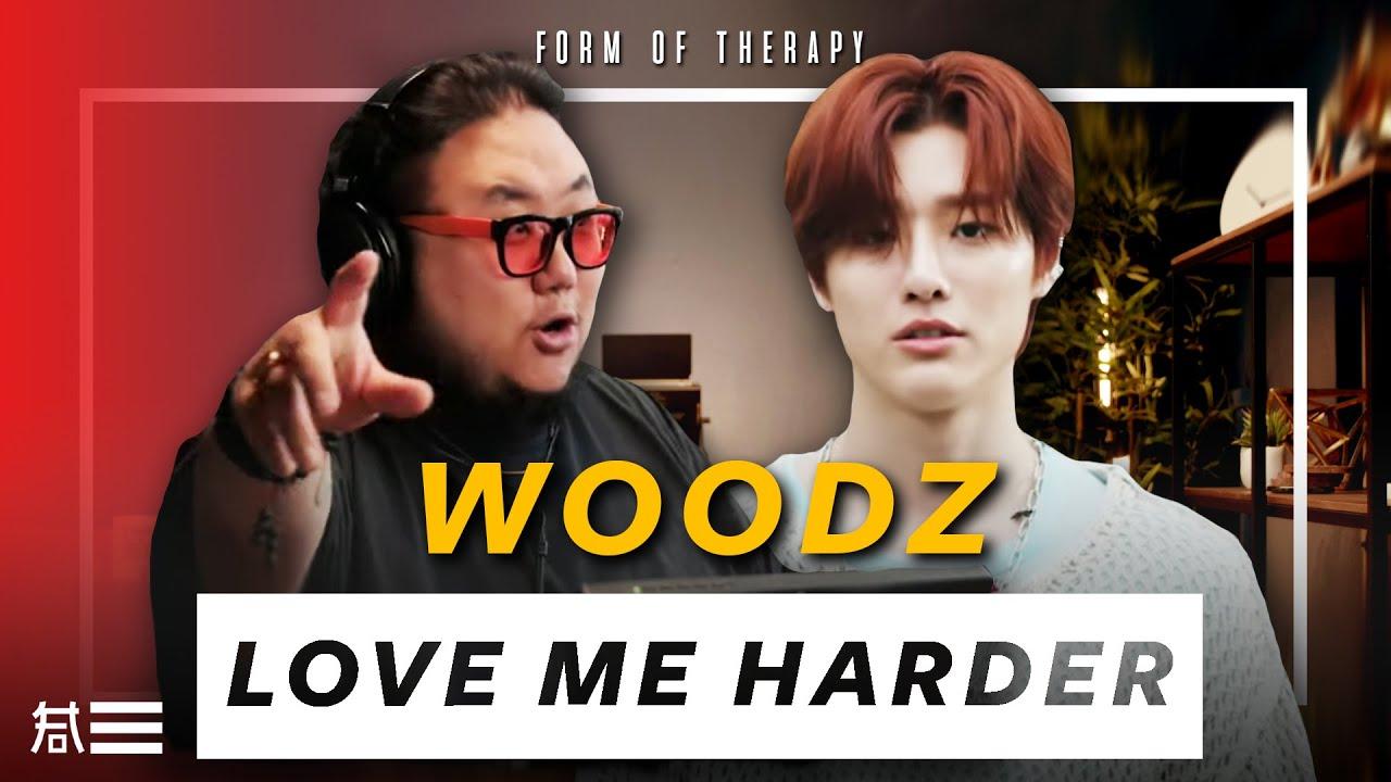 "The Kulture Study: WOODZ ""Love Me Harder"" MV"