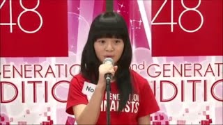 Cindy Yuvia Final Audition