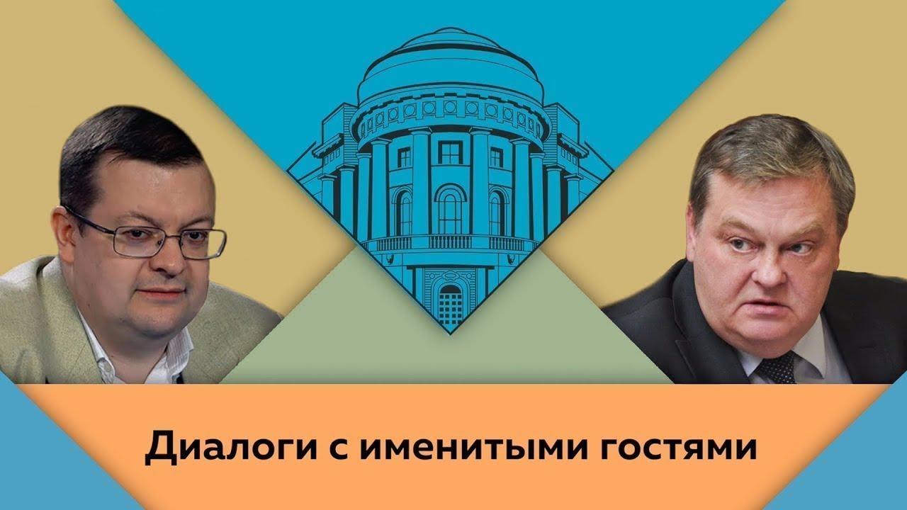 А.В.Исаев и Е.Ю.Спицын в студии МПГУ. «Полководцы ВОВ: генерал армии Н.Ф.Ватутин»