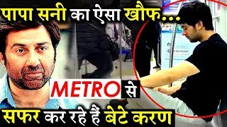 OMG! Why Sunny Deol's Son Karan Deol Travelling in Metro?