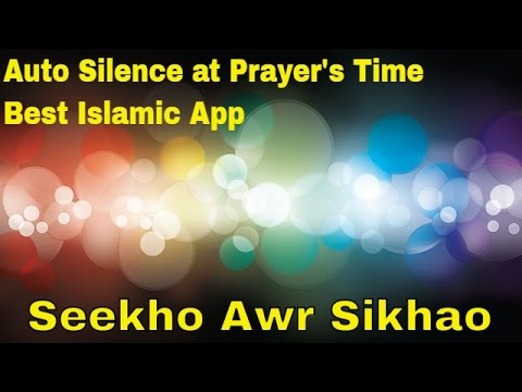 Best Android Apps 2016 Islamic Apps