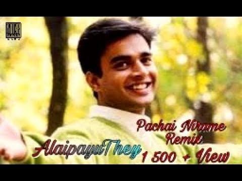 Remix Alaipayuthey - Pachai Nirame Remix Video Song | Askar