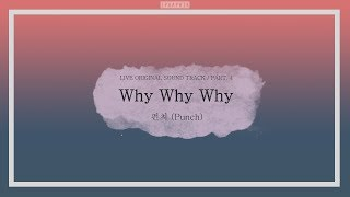 Thaisub  Punch  펀치  - Why Why Why  Live Ost.