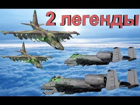 Русский «грач» против
