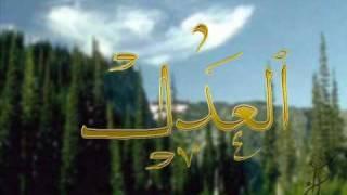 Qobil Qori Ayollar Haqida 1