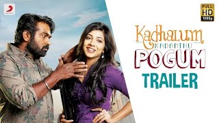 Kadhalum Kadanthu Pogum HD