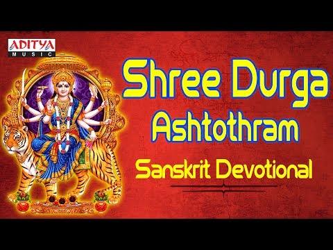 Vijayadashami Special - Shree Durga Ashtothram With English Lyrics | S. Ramakrishna Sastry